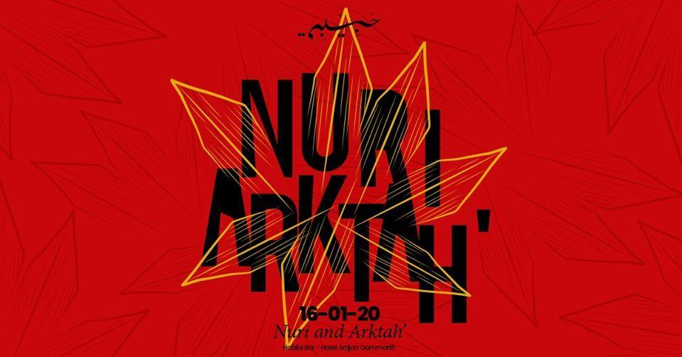 Nouri Family - ArkTah' & Nuri (DJ Set)