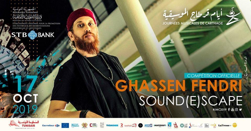 Compétition officielle /Jour 6 : Sound(E)scape de Ghassen Fendri