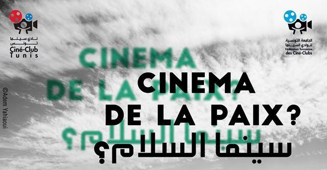 Festival Cinéma de la Paix ? سينما السلام ؟