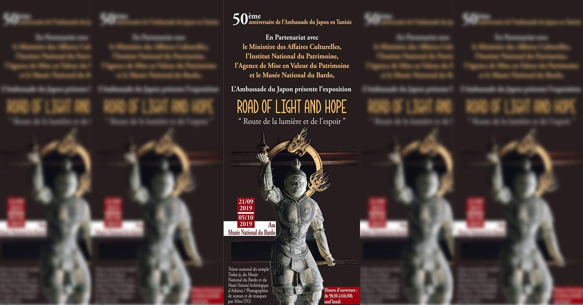 L'Exposition « Route de la lumière et de l'espoir »
