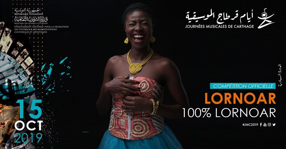 Compétition officielle /Jour 4: 100% Lornoar de Lornoar