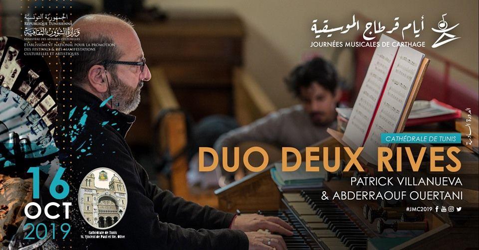 Duo Deux Rives de Abderraouf Ouertani et Patrick Villanueva