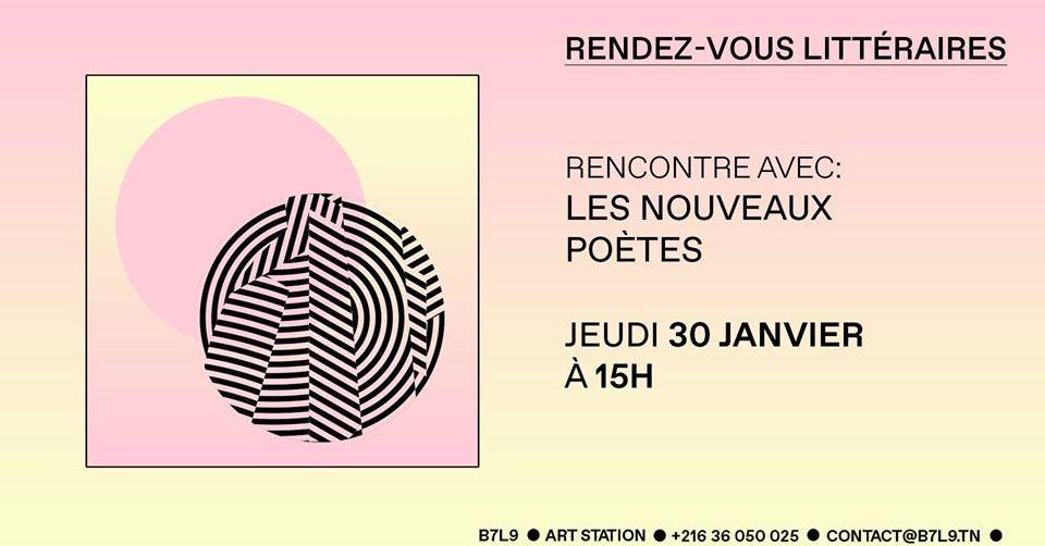 Les Rendez-vous littéraires: Rencontre avec les nouveaux poètes