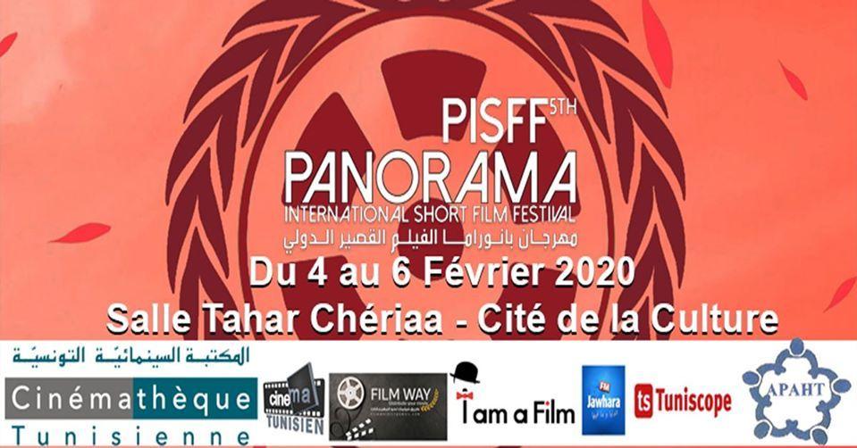 Panorama International Short Film Festival - 5ème édition