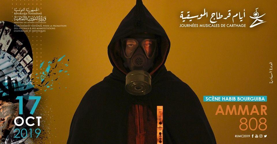Ammar 808 (Electro du Maghreb) aux Jmc 2019