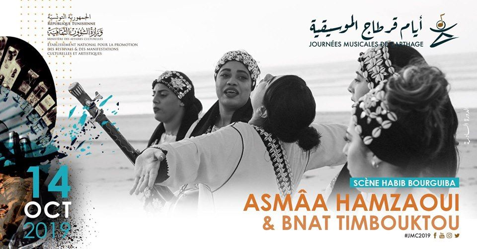 Asmâa Hamzaoui & Bnat Timbouktou aux JMC 2019