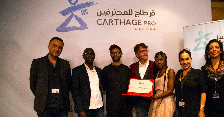 أيام قرطاج السينمائية: جوائز تكميل وشبكة