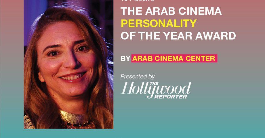 شيراز العتيري: شخصية العام للسينما العربية