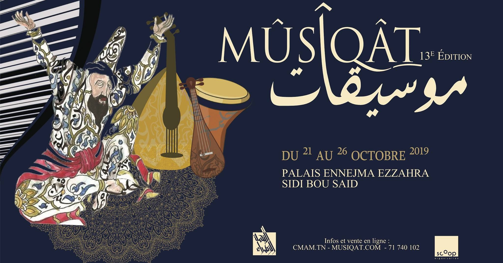 Festival Musiqat : Le programme