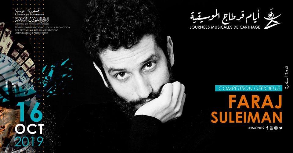 Faraj Suleiman, Le Jazzman Palestinien présent aux JMC