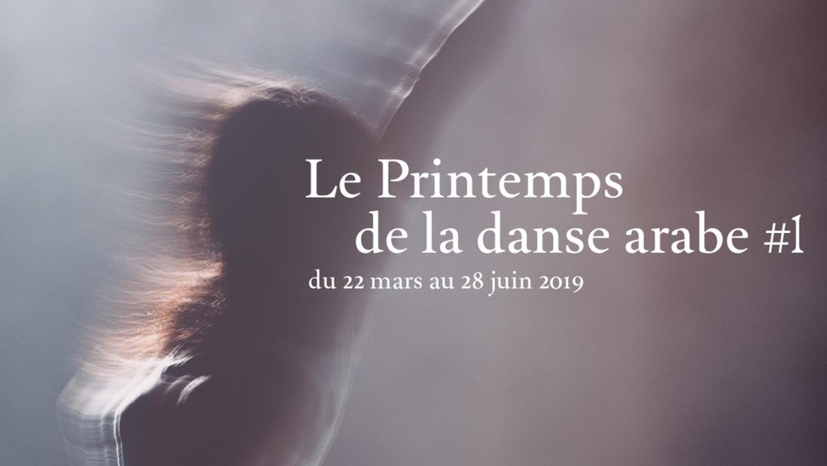 «Le printemps de la danse arabe» de retour pour une nouvelle édition à Paris!