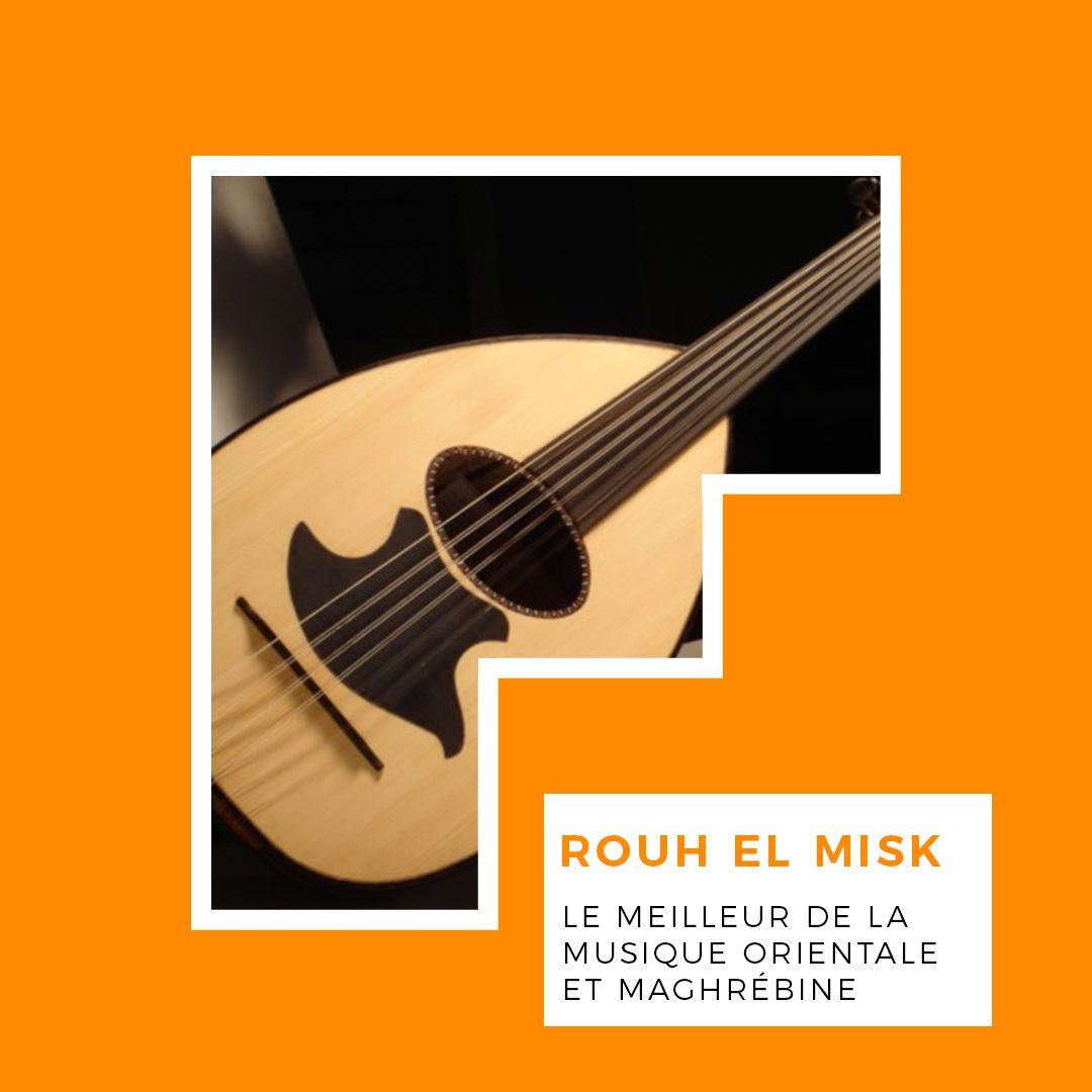 Rouh El Misk
